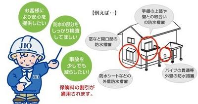 img_my-home04_02.jpg