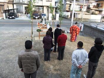 shizuokaMteij3.JPG