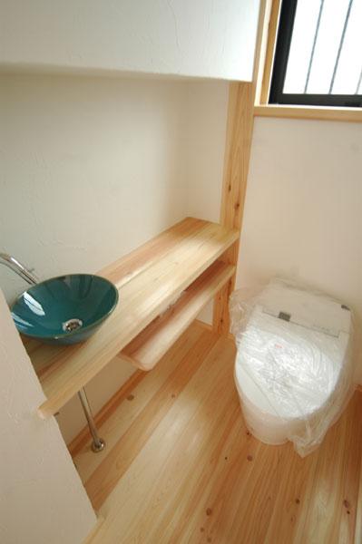 a-toilet.jpg