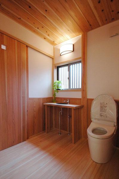 s-toilet.jpg