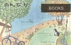 top_books.jpg
