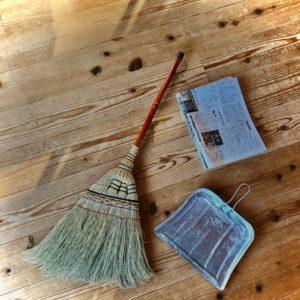 我が家のお掃除術